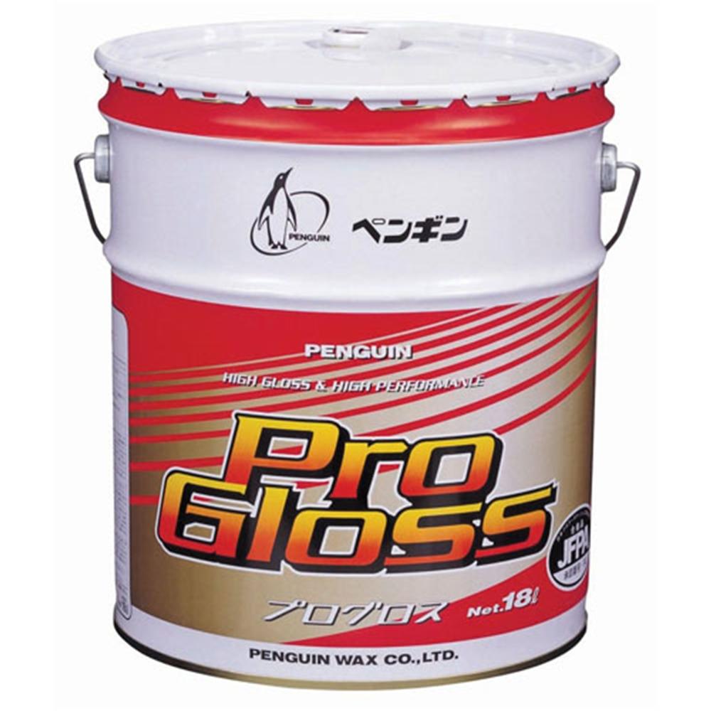 高初期光沢樹脂ワックス プログロス 18L