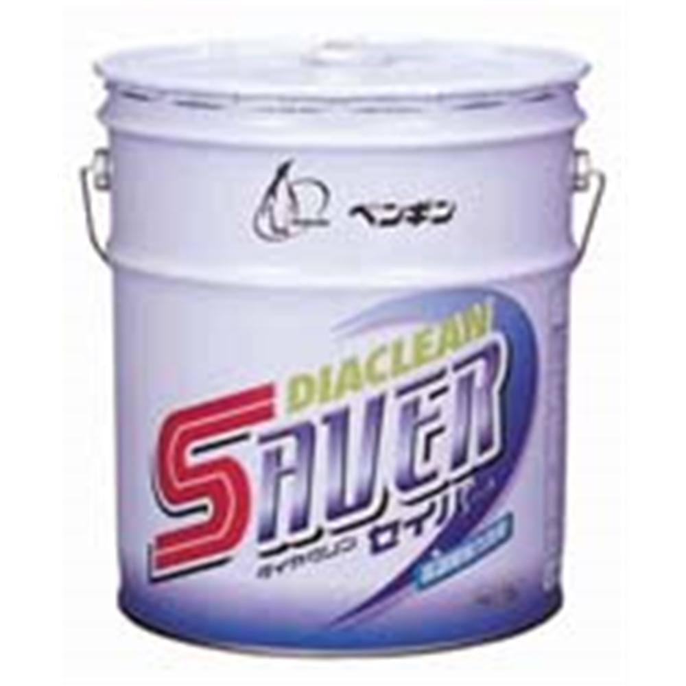 強力アルカリ洗浄剤 ダイヤクリン・セイバー