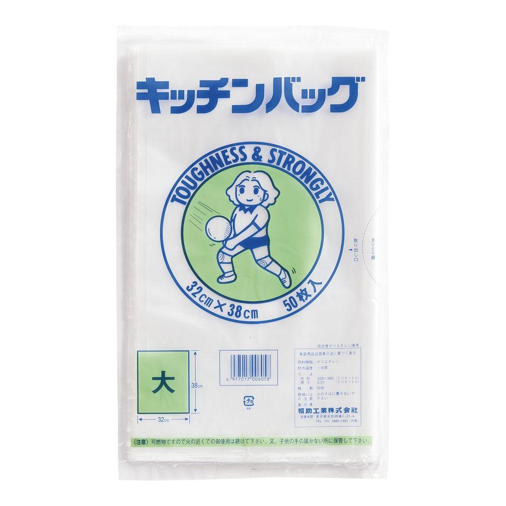 ポリエチレン キッチンバッグ(50枚入) 大