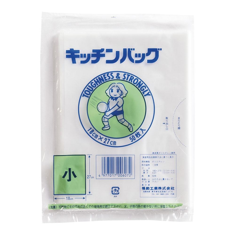 ポリエチレン キッチンバッグ(50枚入) 小