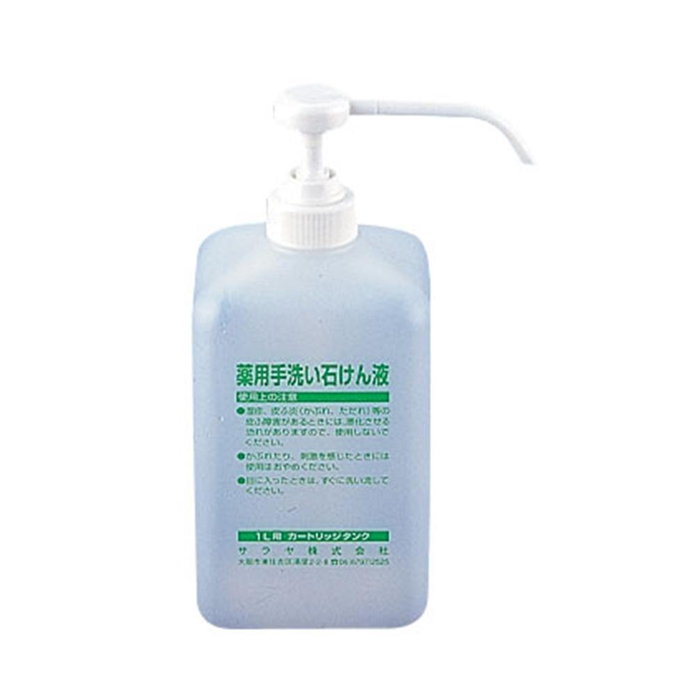 GUD−1000 石けん液用 カートリッジボトル 1L