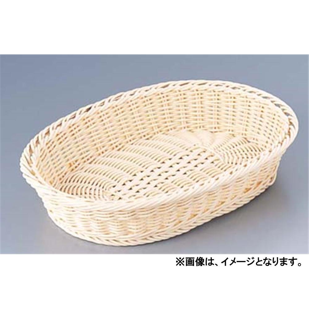 樹脂バスケット 小判 27cm 白