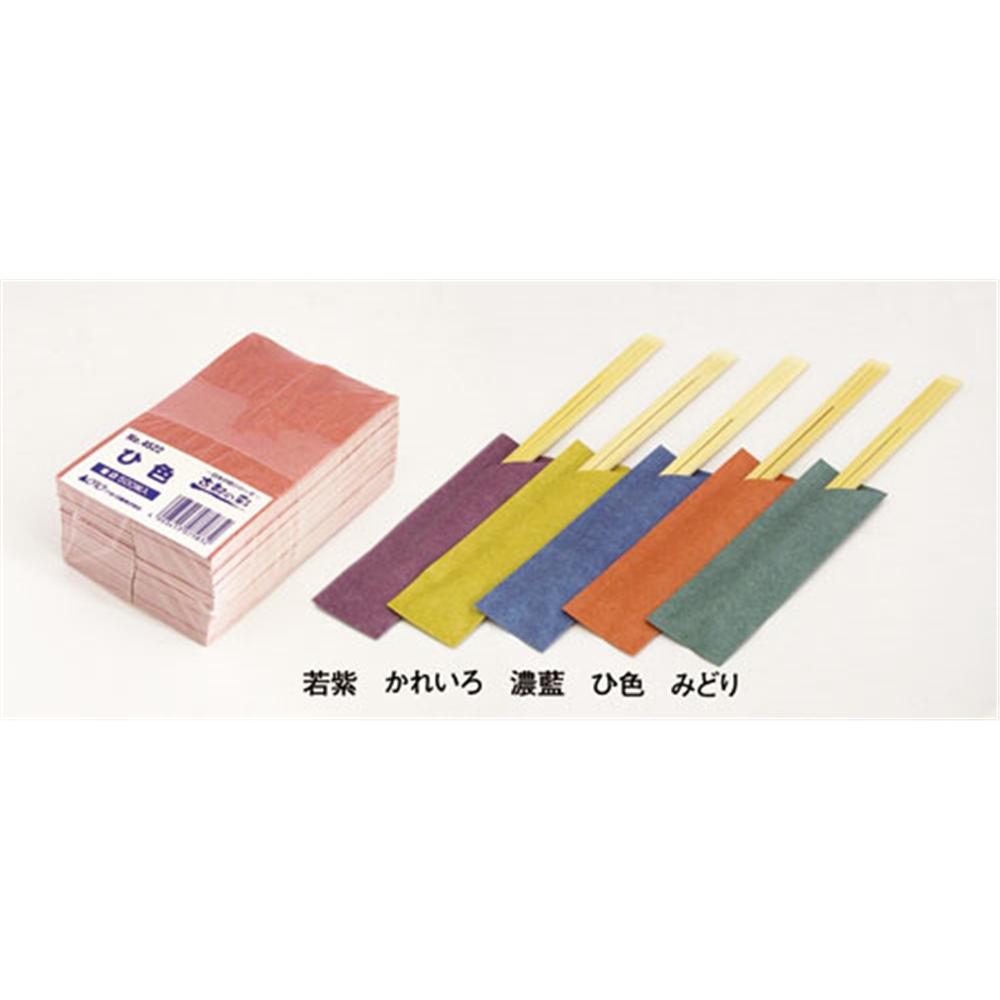箸袋「古都の彩」(500枚束シュリンク) 柾紙 No.4523 若紫