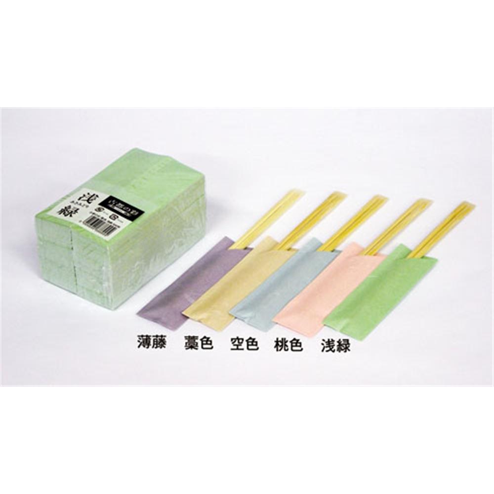 箸袋「古都の彩」(500枚束シュリンク) 雲流 No.4533 浅緑