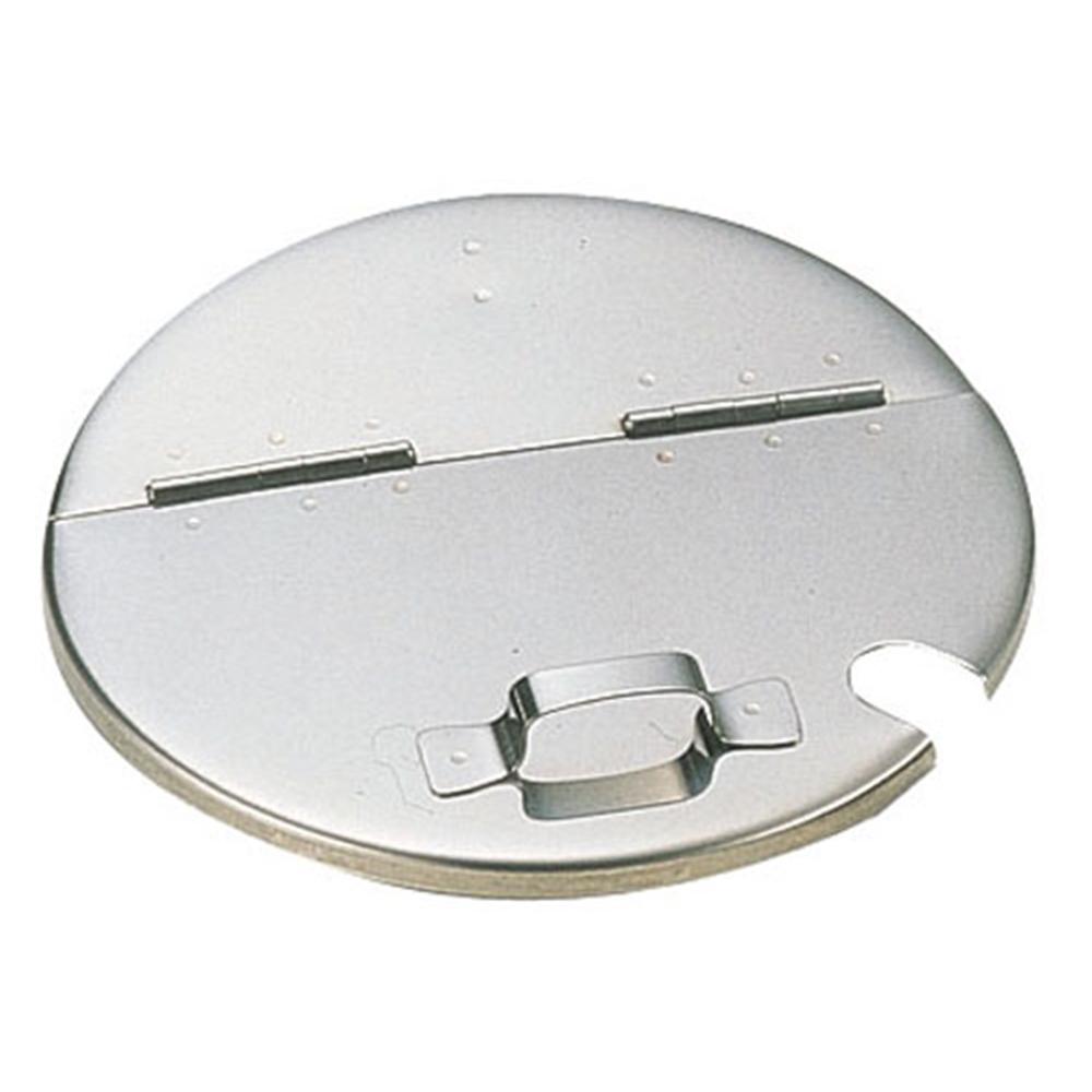 18−8キッチンポット用割蓋 20cm用