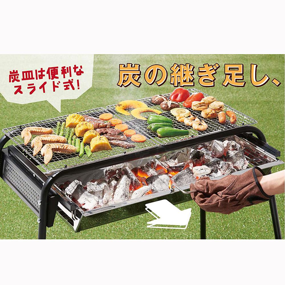 スライド式BBQコンロ