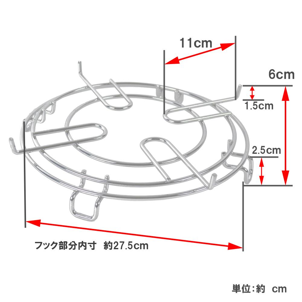 ☆☆ コーナン オリジナル 七輪用 ゴトク KG23−9518