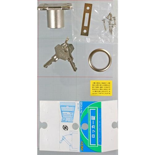 シリンダーロッカー錠 アルファ V−4580