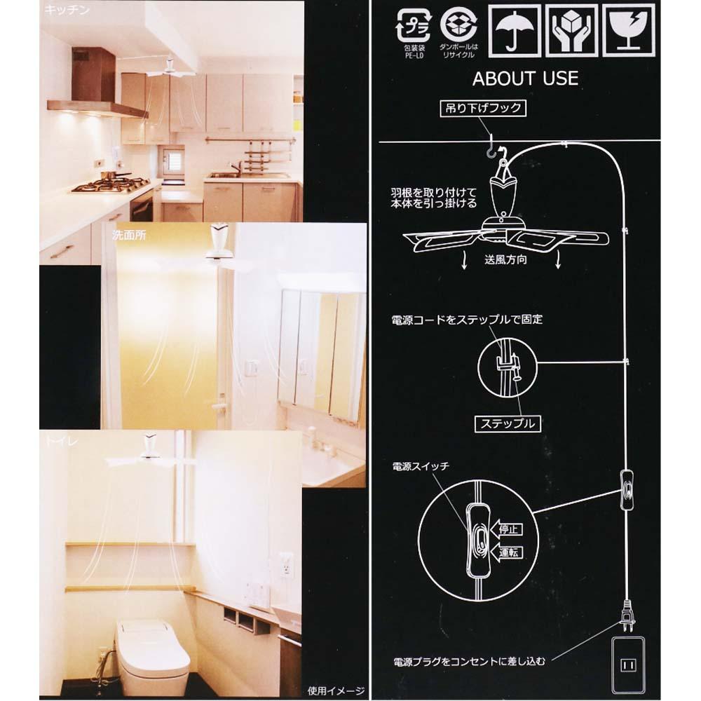 日本電興 ミニシーリングファン ND−CFM17 幅42×奥行42×高さ13cm ホワイト