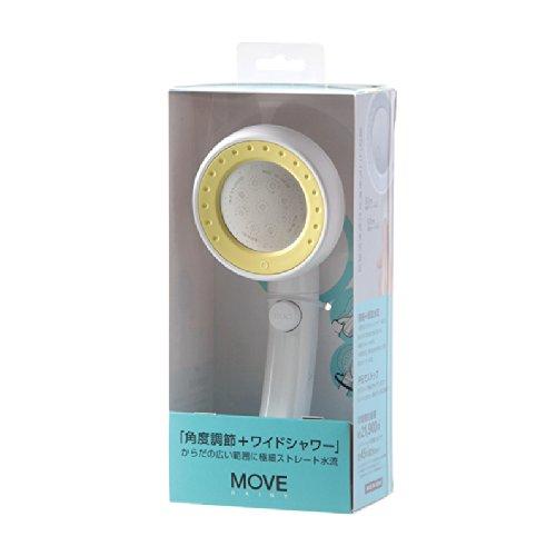 SANEI レイニームーヴ イエローリング 【約45%の節水、角度調節、ワイドシャワー、手元ストップ機能、肌触り・浴びごこちやわらか】