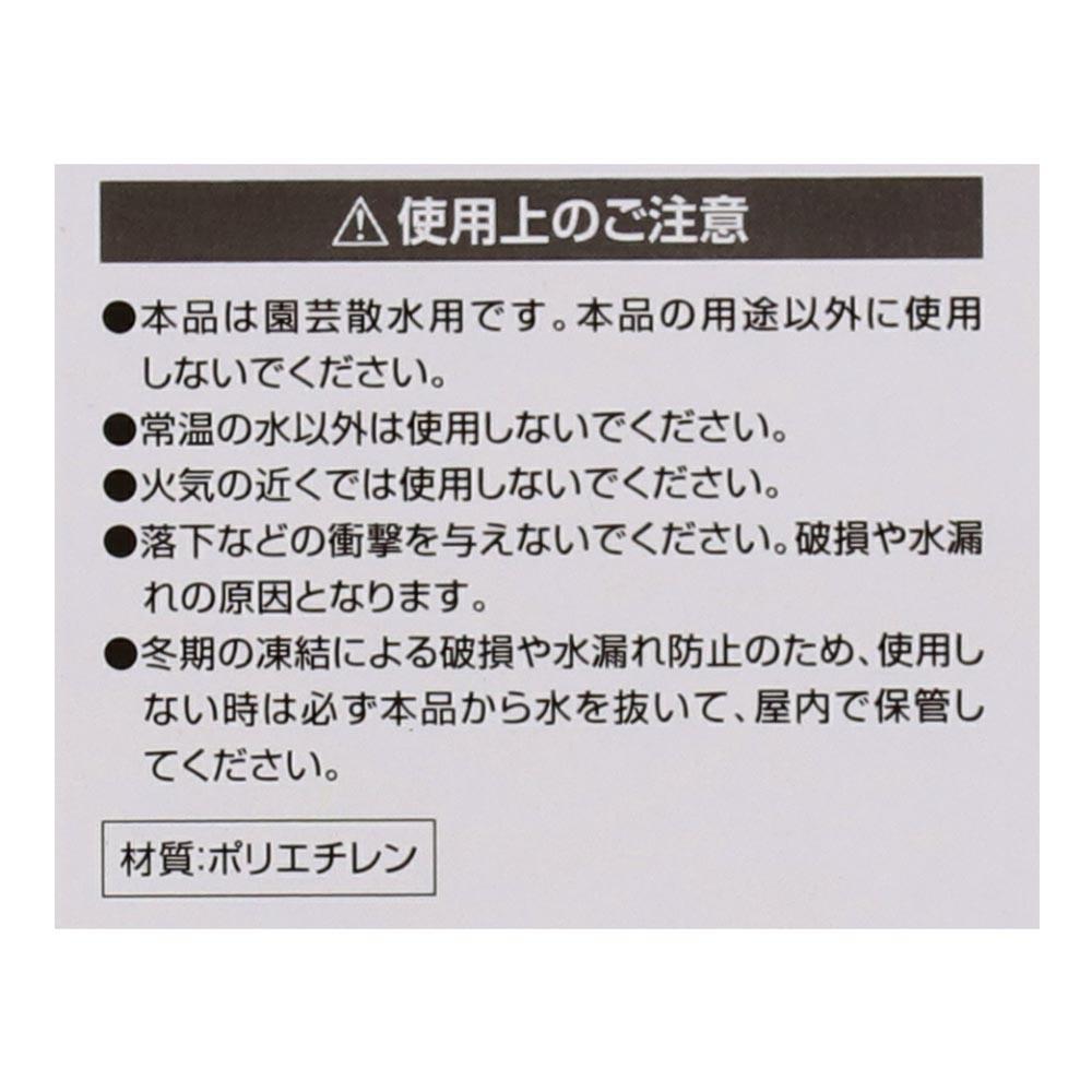 コーナン オリジナル LIFELEX すきま水差し NX15 1.5L