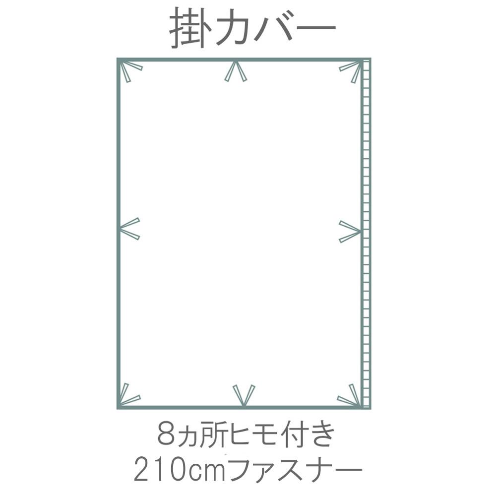 掛布団カバーサーフ シングルロング MN24014−76