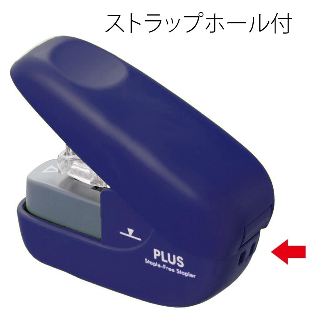 PLUS(プラス)  針なしホッチキス ペーパークリンチ ブルー 322549