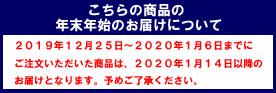 シェードテラス サンレモ モカ GT−M02