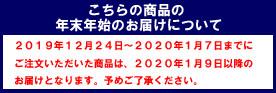 天馬(tenma) ロックス クリア 740L ×3個セット