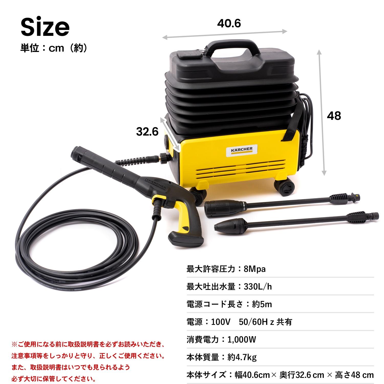 ケルヒャー(Karcher) 家庭用高圧洗浄機 K2 K2 Follow Me K