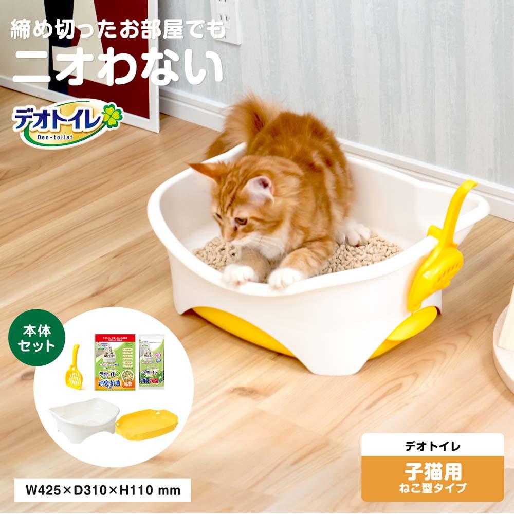 【 めちゃ早便 】◇ ◎ユニ・チャーム デオトイレ 子猫から体重5kgの成猫用