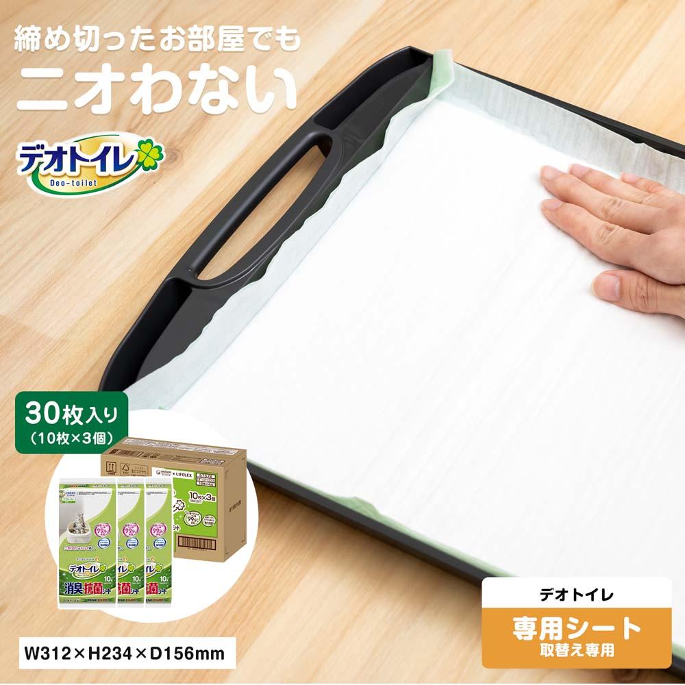 【 めちゃ早便 】ユニ・チャーム デオトイレ  消臭・抗菌シート 10枚×3袋