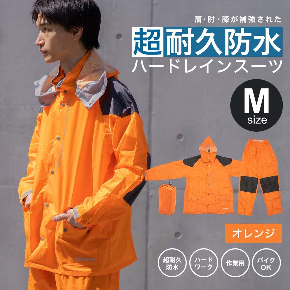 コーナン オリジナル ハードレインスーツ フレアオレンジ M KN−006