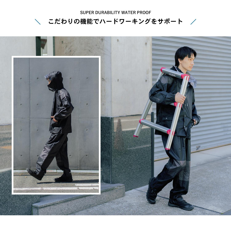 【 めちゃ早便 】◇ コーナン オリジナル ハードレインスーツ ブラック M KN−006