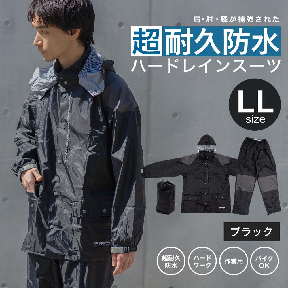 コーナン オリジナル ハードレインスーツ ブラック LL KN−006