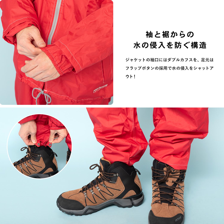 ◇ コーナン オリジナル 超撥水レインスーツ フォーミュラレッド 3L KN−007