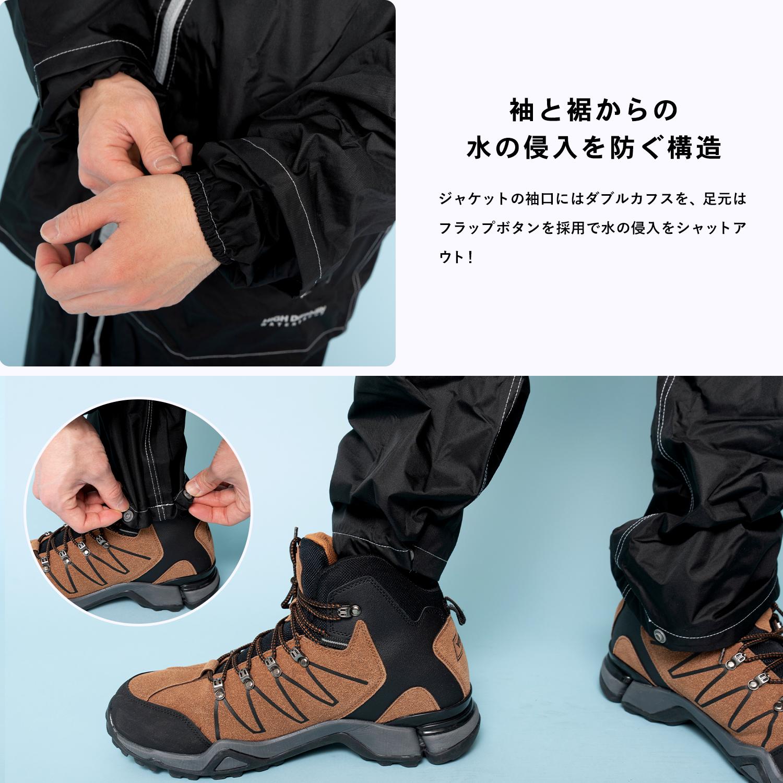 ◇ コーナン オリジナル 超撥水レインスーツ ミッドナイトブラック L KN−007