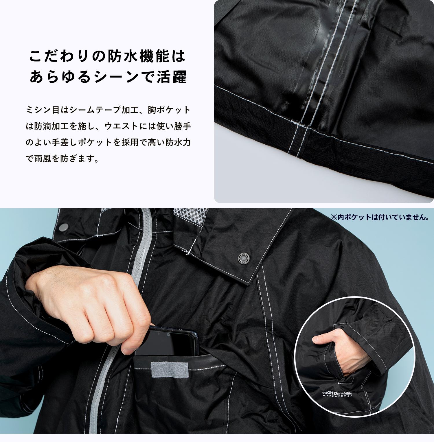 【 めちゃ早便 】◇ コーナン オリジナル 超撥水レインスーツ ミッドナイトブラック LL KN−007