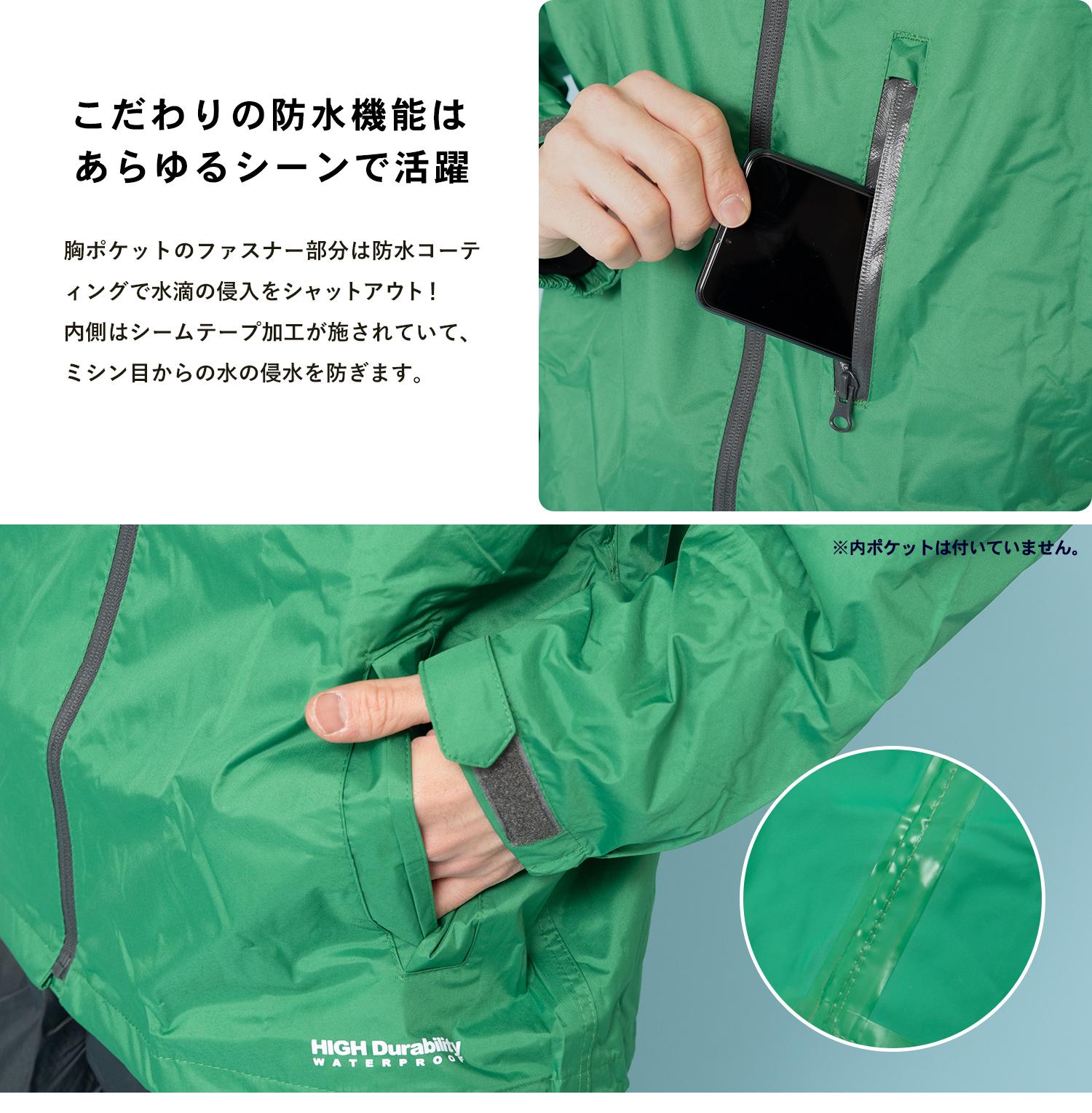 【 めちゃ早便 】コーナン オリジナル アクティブレインスーツ プラネットグリーン LL KN−008