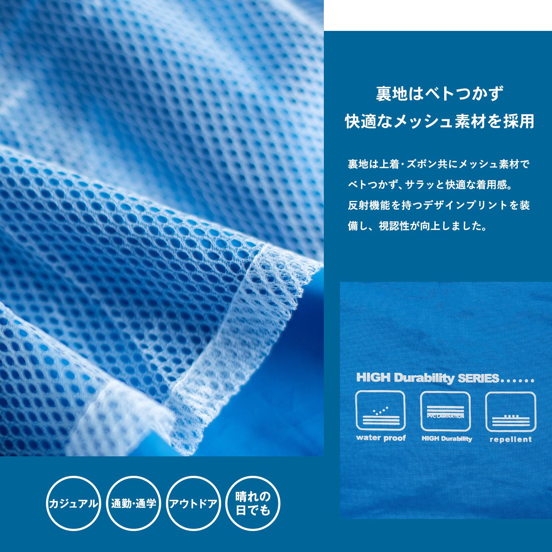 【 めちゃ早便 】コーナン オリジナル アクティブレインスーツ ギャラクティカブルー LL KN−008