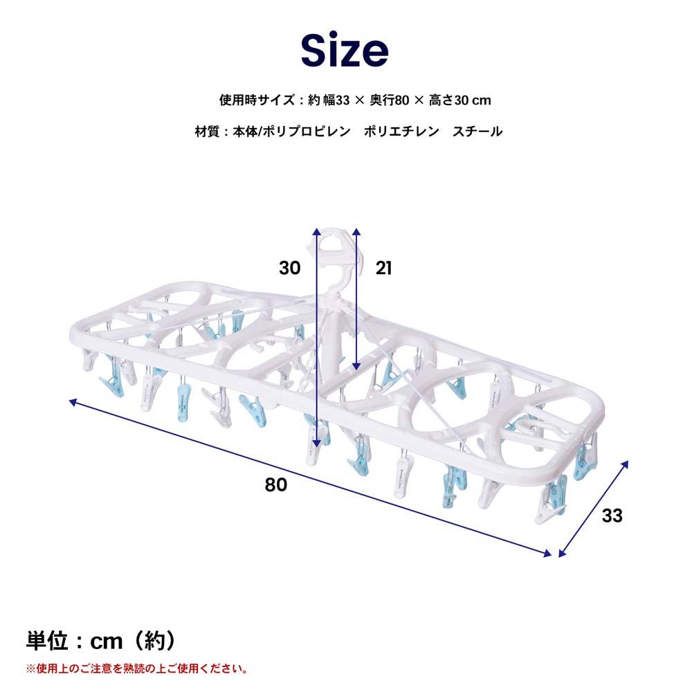 コーナン オリジナル ジャンボ角ハンガ− 46ピンチ ダイレクトフック付 GP21−6525