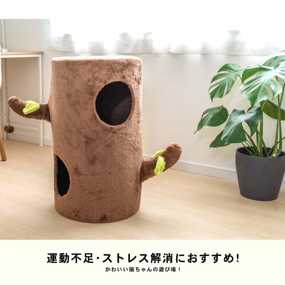 【 めちゃ早便 】コーナン オリジナル キャットツリー ウッディ KTS12−0928