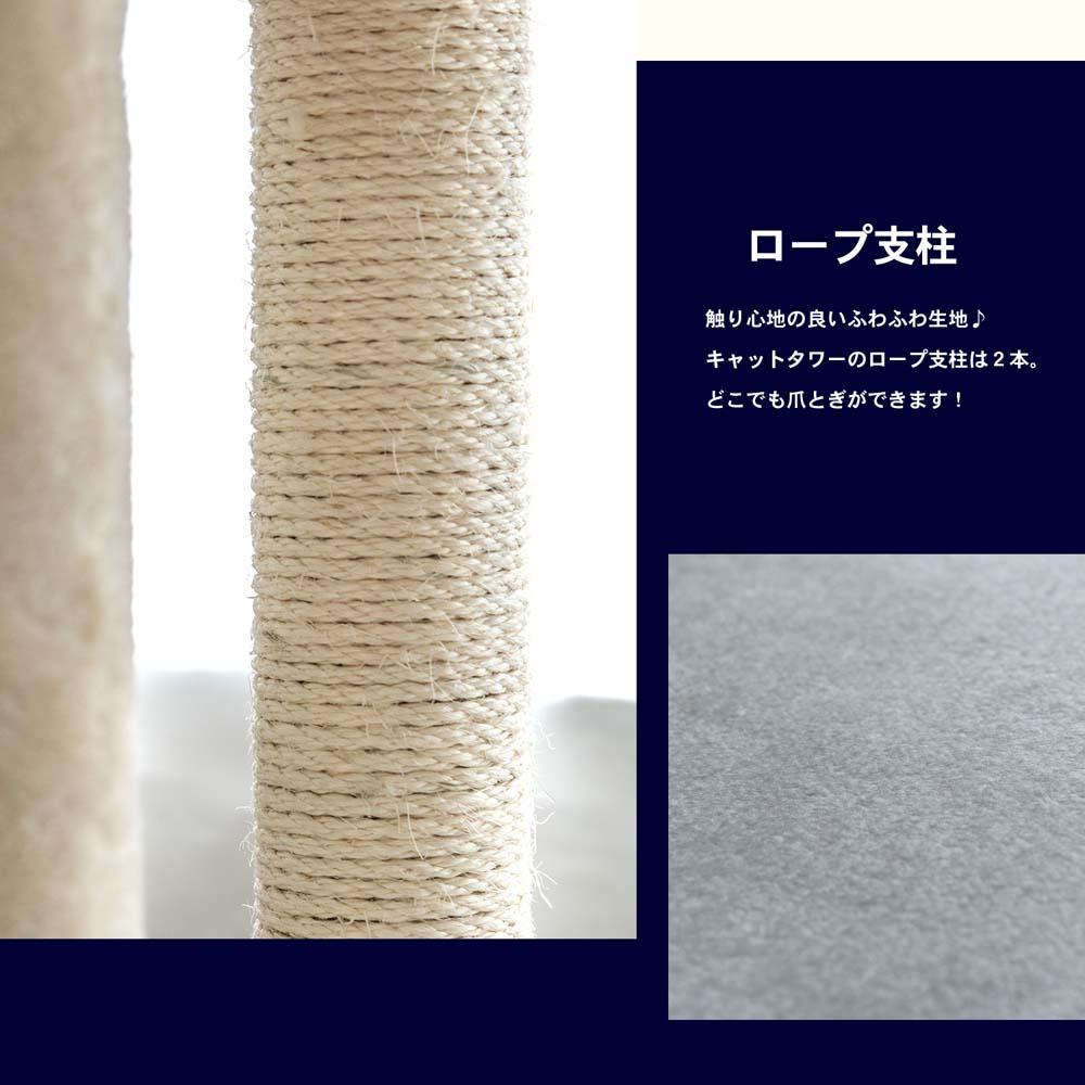 【 めちゃ早便 】コーナン オリジナル キャットツリー19 キャッスルKTS12−8961