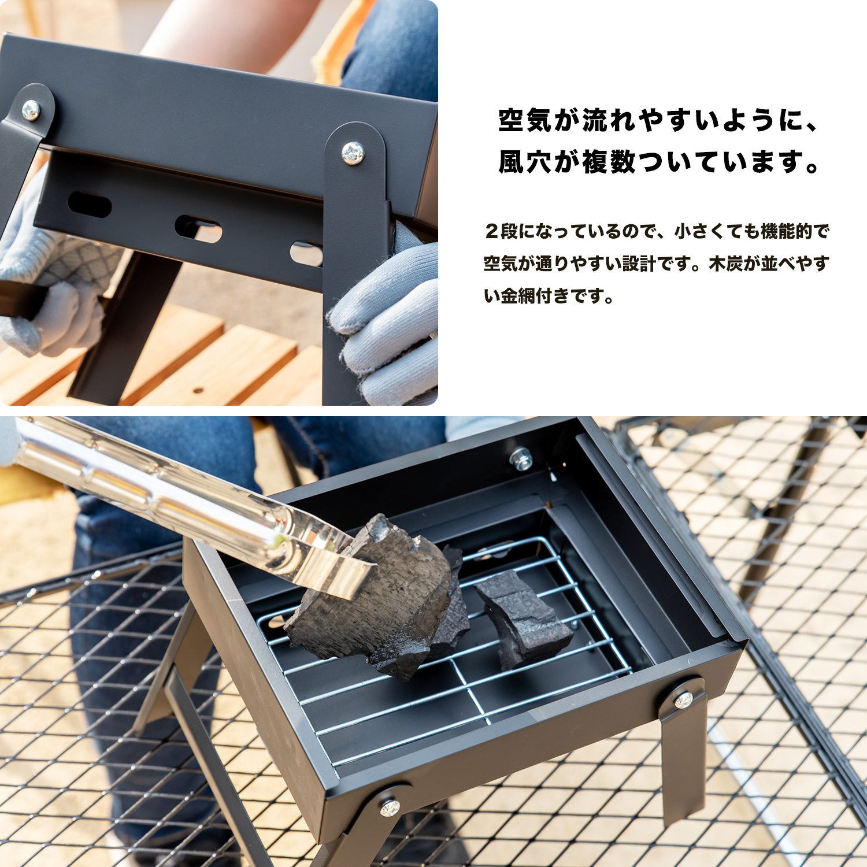 コーナン オリジナル コンパクト収納 卓上コンロ S ブラック 約幅225X奥行165X高さ170mm