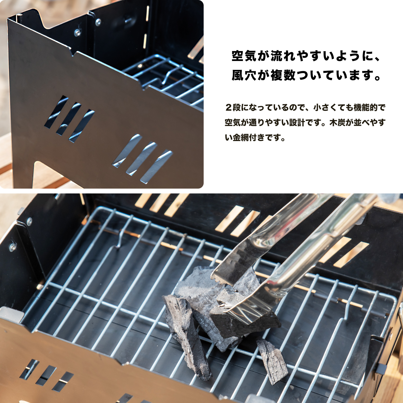 コーナン オリジナル コンパクト収納 卓上コンロ M ブラック 約幅310X奥行195X高さ180mm
