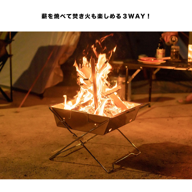 コーナン オリジナル 焚き火&グリルBBQ 約幅385X奥行380X高さ290mm SP23−9623