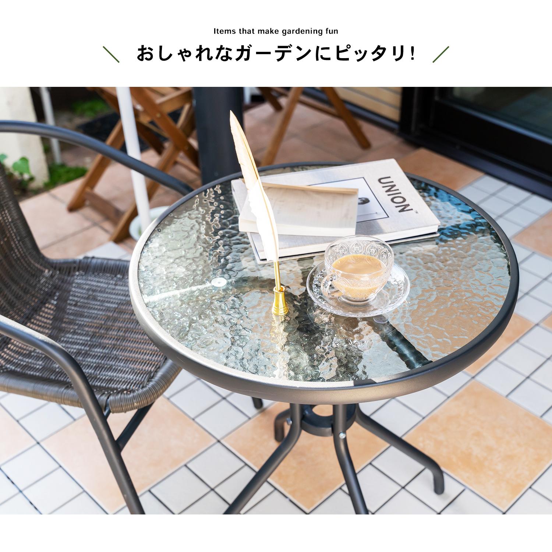 コーナン オリジナル LIFELEX ガラスラウンドテーブル LFX10−9708