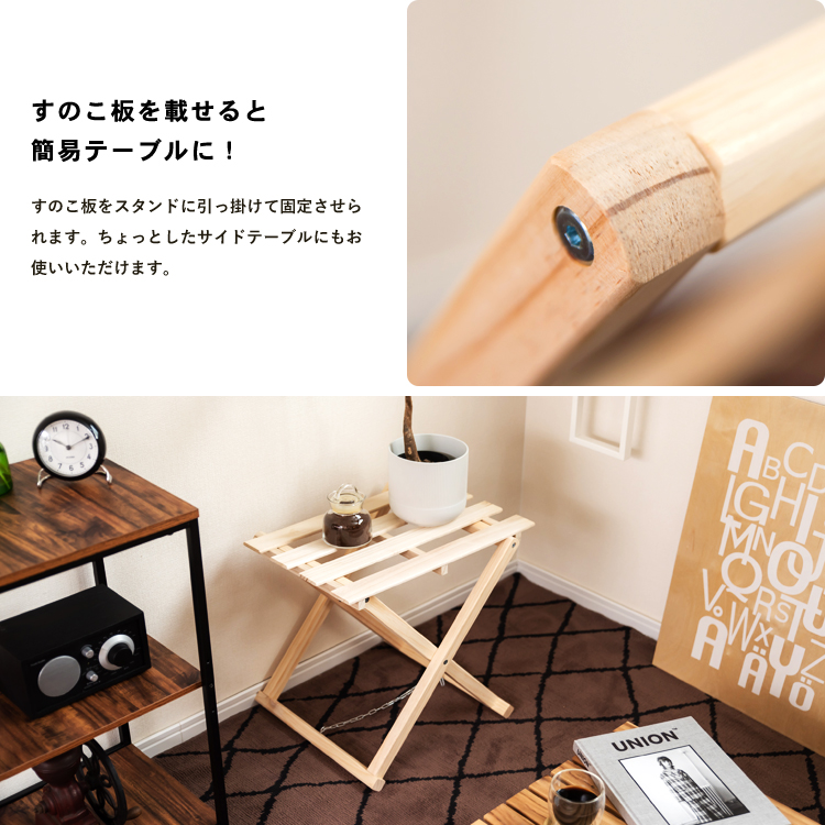 ☆☆☆ コーナン オリジナル すのこスタンド無塗装 小 SSS01−1169