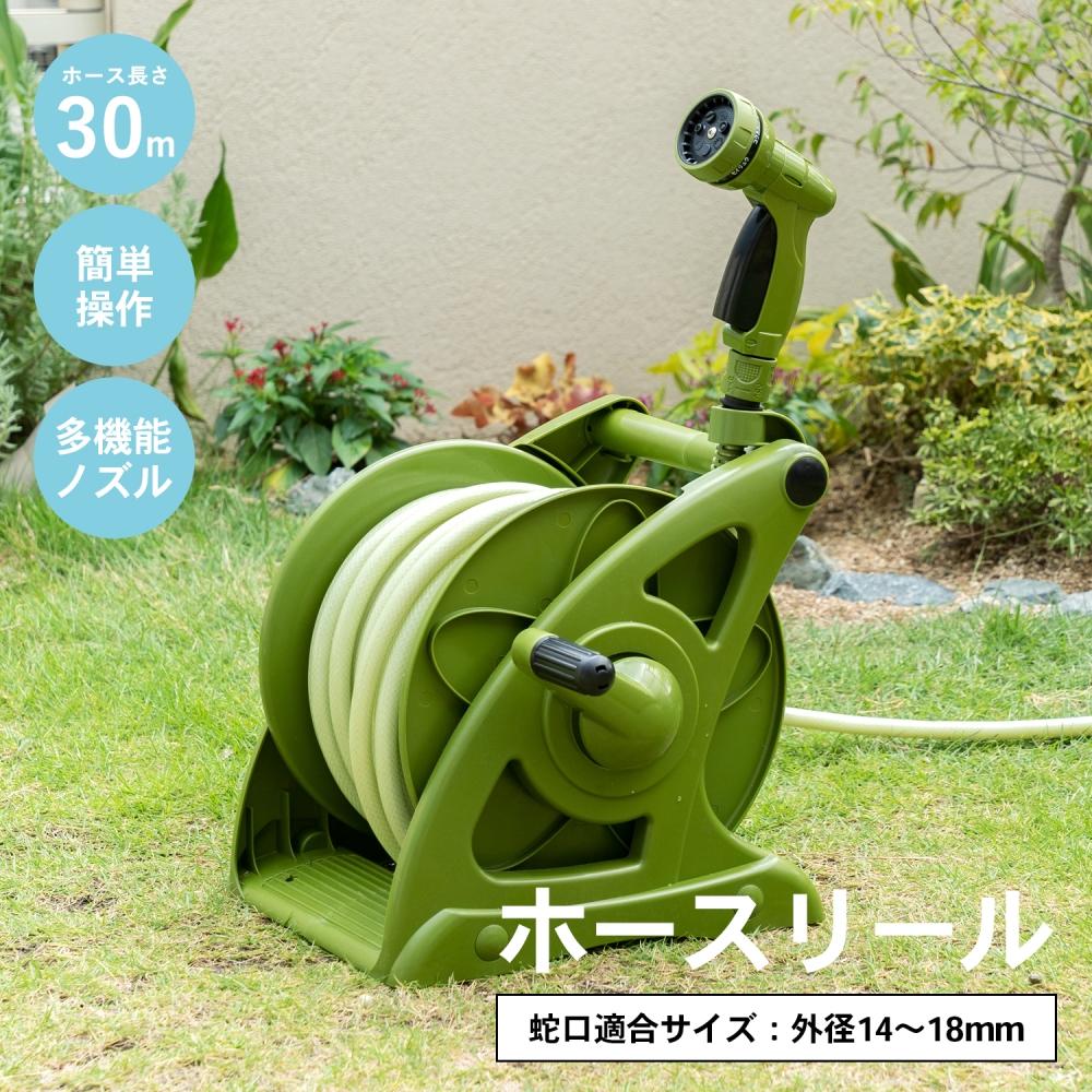 コーナン オリジナル LIFELEX ホースリールDX30 モスグリーン