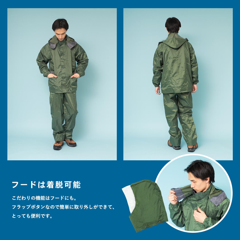 【 めちゃ早便 】◇ コーナン オリジナル PVCレインスーツ KN−003 M O/D(オリーブドラブ)