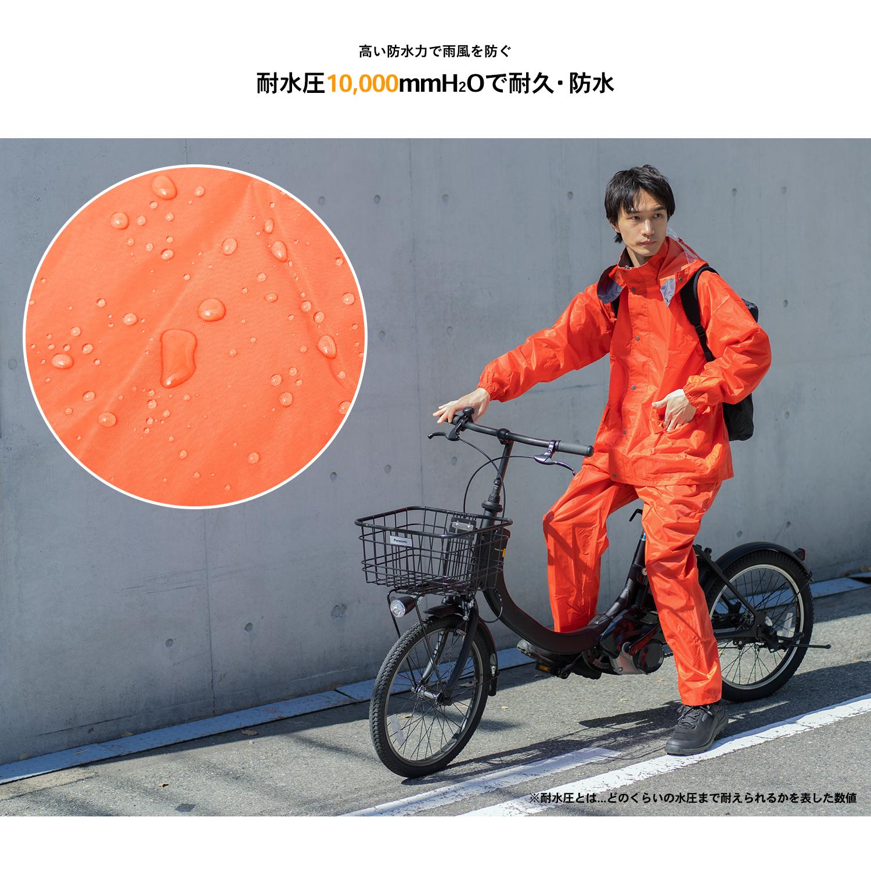 【 めちゃ早便 】◇ コーナン オリジナル PVCレインスーツ KN−003 3L OR(オレンジ)