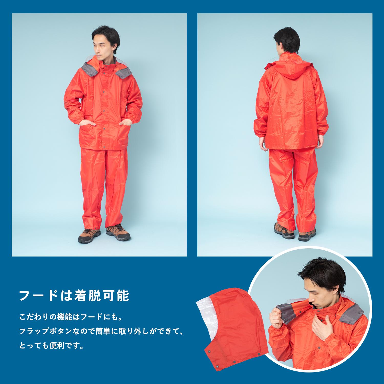 【 めちゃ早便 】◇ コーナン オリジナル PVCレインスーツ KN−003 LL OR(オレンジ)