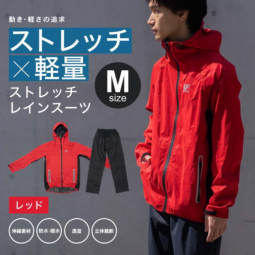 ◇ コーナン オリジナル NEXTFORCEス(ネクストフォース)ストレッチレインスーツ レッド M