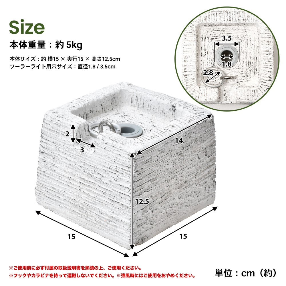 コーナン オリジナル LIFELEX キャッスルウェイト ホワイト/ブラック