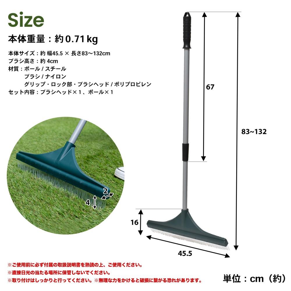 コーナン オリジナル LIFELEX 伸縮式ガーデンターフ ブラシ K09−3222