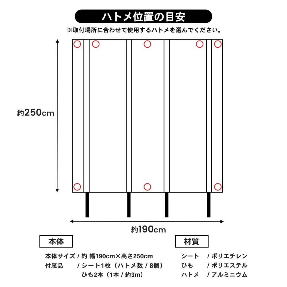 コーナン オリジナル LIFELEX 2WAYサンシェード 約190×250 ダークブラウン
