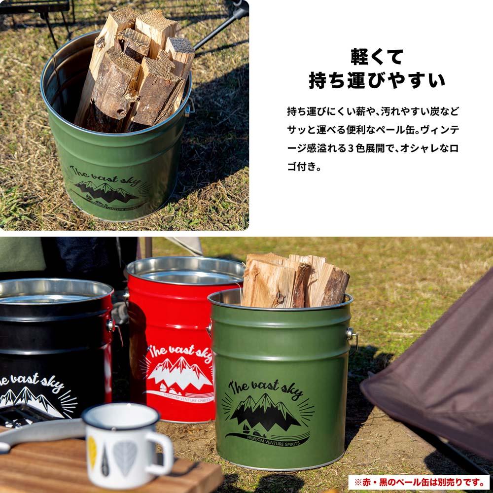 コーナン オリジナル SOUTHERNPORT キャンピングペール缶 緑