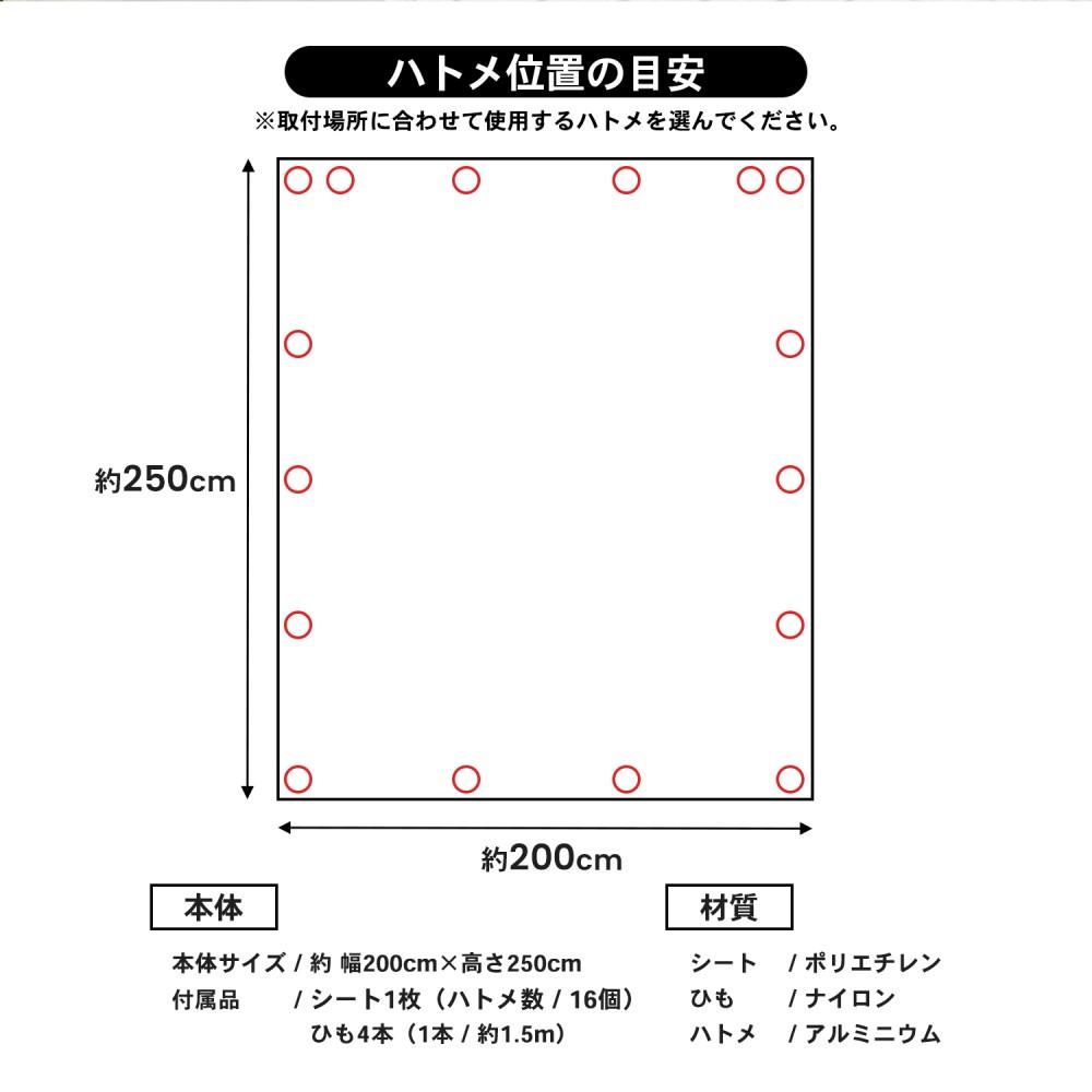 コーナン オリジナル LIFELEX オーニングダークブラウン 約200×250cm