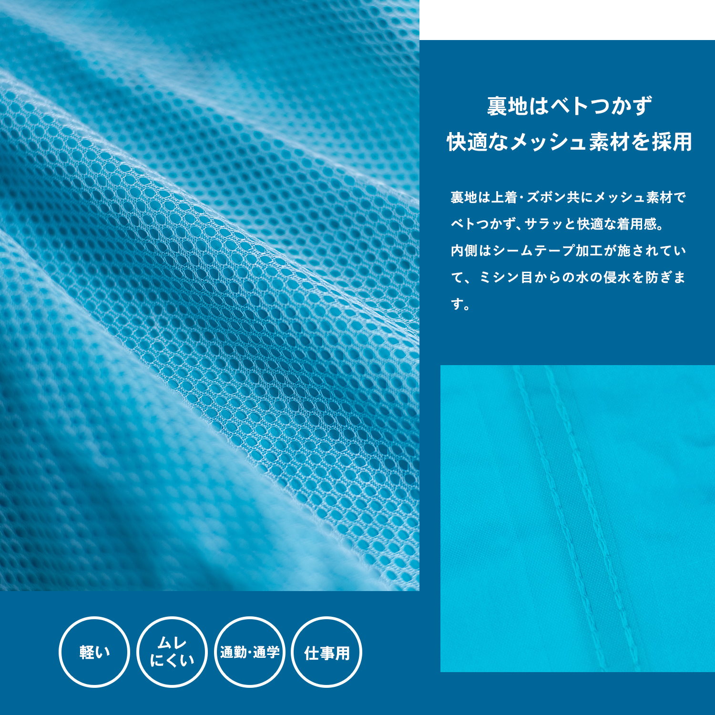 【 めちゃ早便 】◇ コーナン オリジナル PROACT ライトレインスーツ2 ターコイズ 3L KN−001