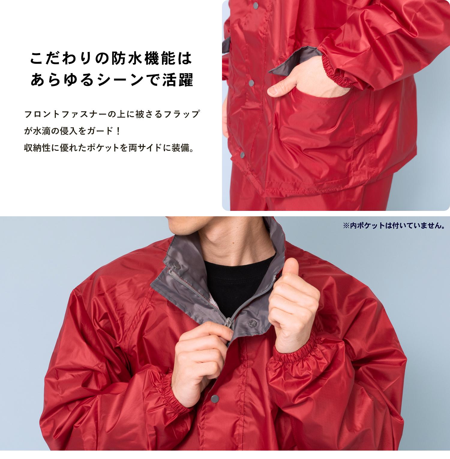 【 めちゃ早便 】◇ コーナン オリジナル PROACT ライトレインスーツ2 レッド M KN−001